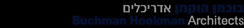 בוכמן הוקמן אדריכלים